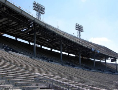 The stands at Legion Field